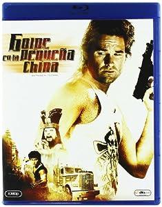 Golpe en la pequeña china [Blu-ray]