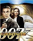 ゴールドフィンガー (Blu-ray Disc)