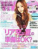 ViVi (ヴィヴィ) 2014年7月号