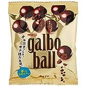 明治 ガルボボールショコラミニパック 40g×10袋