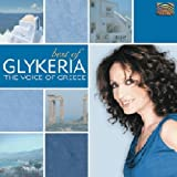 Best of Glykeria - Glykeria