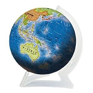 【クリックでお店のこの商品のページへ】540ピース アースグローブ―地球儀― 2054-107
