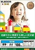 ELECOM 写真用紙 光沢紙 厚手 A4サイズ 100枚入り 【日本製】 EJK-GANA4100