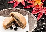 [創味菓庵]お歳暮 秋限定 和菓子 饅頭 はんなり黒豆まんじゅう 小 国産 8個 【専用化粧箱】【ラッピング済】