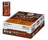 [トクホ] ヘルシアコーヒー 微糖ミルク カラー梱×30本 ランキングお取り寄せ