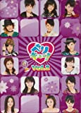 ベリキュー! vol.2[DVD]