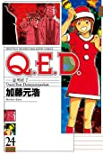 Q.E.D.―証明終了―(24) (講談社コミックス―Monthly shonen magazine comics (KCGM1043))