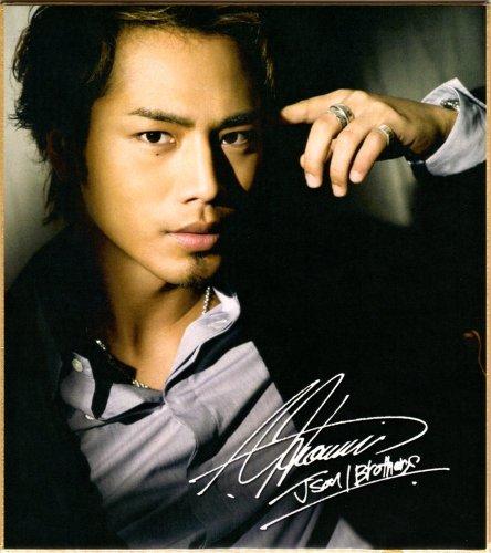 三代目 J Soul Brothers サイン入り ミニ色紙 Type,5907【登坂広臣】