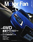 Motor Fan illustrated VOL.6