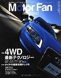 Motor Fan illustrated VOL.6
