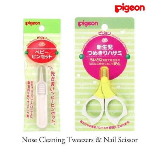 2-Pc Pigeon Baby Nose Cleaning & Nail Scissor (New Born Baby) Deal Japan Extra Pack front-1080654