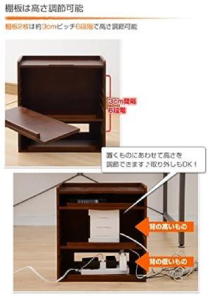 山善(YAMAZEN) ケーブルボックス 木製 ハイタイプ ダークブラウン TCS-3539(DBR)