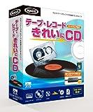 テープ・レコード きれいに CD ハードウェア付き