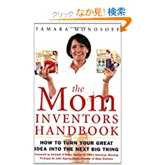 The Mom Inventors Handbook: How to Turn Your Great Idea Into the Next Big Thing