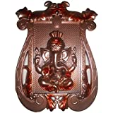 Laps Of Luxury - Ganesha God Idol Wall Hanging Photo Frame In Shining Bronze And Brown Colour Finish (10x8.5 Inches)