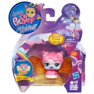 Littlest Pet Shop Sun Bright Fairy RARE Collectible GLOWS!