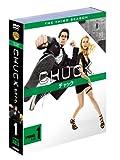 CHUCK/チャック〈サード・シーズン〉 セット1 [DVD]