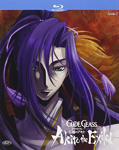 Code Geass - Akito The Exiled #02 - Il Wyvern Lacerato (First Press)