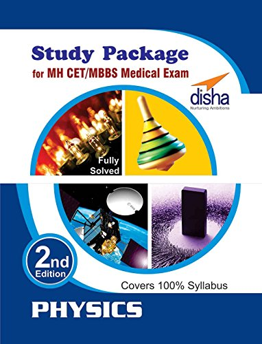 Study Package for MH CET MBBS Medical Exam: Physics