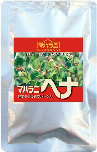 2013年11月収穫 マハラニ ヘナ 100g真空パック 使用説明書同梱