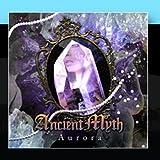 Aurora by ANCIENT MYTH