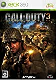 echange, troc Call of Duty 3[Import Japonais]