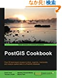 PostGIS Cookbook: Over 80 Task-based Recipes to Store, Organize, Manipulate, and Analyze Spatial Data in a Postgis Database