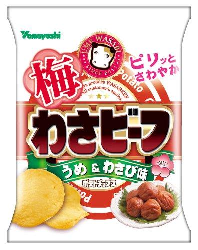 山芳製菓 ポテトチップス梅わさビーフ 60g×12袋
