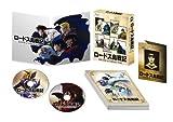 OVA「ロードス島戦記」BD-BOX予約開始。196P豪華ブックレット同梱