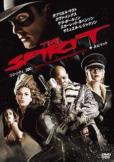 ザ・スピリット [DVD]