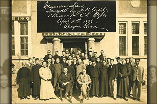 42x63-poster-tsingtao-avent-farewell-from-standard-oil-office-1938