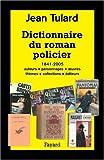 """Afficher """"Dictionnaire du roman policier"""""""