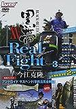 黒帯15XV Real Fight シーズン3 [DVD]