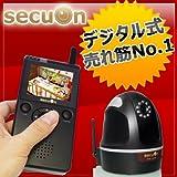 【secuOn】デジタル信号 カメラ可動型ワイヤレスベビーモニター (赤ちゃんモニター/介護モニター)BMB009BL