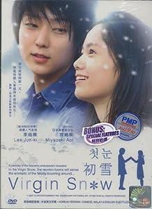 Virgin Snow Korean movie Dvd with English sub NTSC All