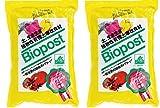 土の入れ替え不要!100%植物性有機【土壌改良材ヴァラリス・バイオポスト】:1.5kg×2袋組