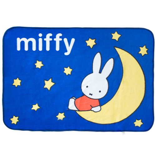[Miffy - Deep Blue] Coral Fleece Baby Throw Blanket (28.7 By 39.4 Inches) front-88713