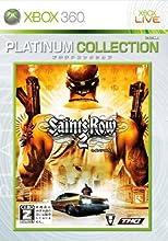 Saints Row 2(セインツ・ロウ2) Xbox 360 プラチナコレクション【CEROレーティング「Z」】