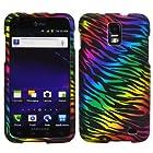 Black Rainbow Zebra Skin Design Rubber Feel 2 Piece Snap On Hard Case Faceplate for Samsung Galaxy S2 Skyrocket SGH-I727 /AT&T + Dragoncell Screen Protector Film (Bonus Free Stylus Pen)