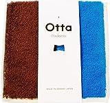 Otta 今治のハーフタオルハンカチ イチマツ ブルー
