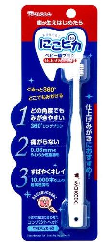 にこピカ ベビー歯ブラシ 仕上げみがき用