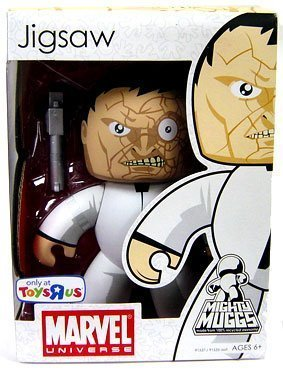 Marvel Mighty Muggs Exclusive Vinyl Figure Jigsaw - 1