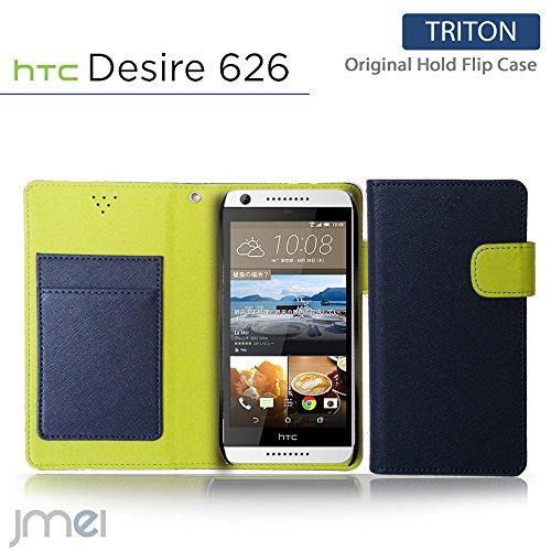 HTC Desire 626 ケース JMEIオリジナルホールドフリップケース TRITON ネイビー 楽天モバイル デザイア simフリー スマホ カバー スマホケース スマートフォン