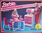 Barbie Dream Furniture Collection - DINING CENTER w 4 Pieces of Furniture & 49 Accessories (1982 Mattel Hawthorne)