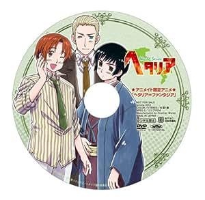 """Amazon.com: Animate limited Anime Hetalia World Series """"= Hetalia"""
