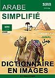 Arabe Simplifi� - dictionnaire en images