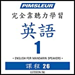 ESL Chinese (Man) Phase 1, Unit 26: Learn to Speak and Understand English as a Second Language with Pimsleur Language Programs |  Pimsleur