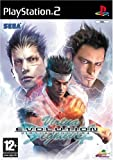 echange, troc Virtua Fighter 4 : Evolution