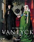 ファン・エイク Van Eyck  NBS-J (ニュー・ベーシック・アート・シリーズ), ティル=ホルガー・ボルヘルト,  タッシェン・ジャパン 2009-03-18