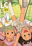 LO (エルオー) 2011年 06月号 [雑誌]